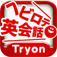 Tryon co;Ltd.