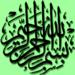 English Translation (All Suras) - Listen the Holy Quran (Koran)