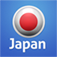 Japan Essential Travel Guide